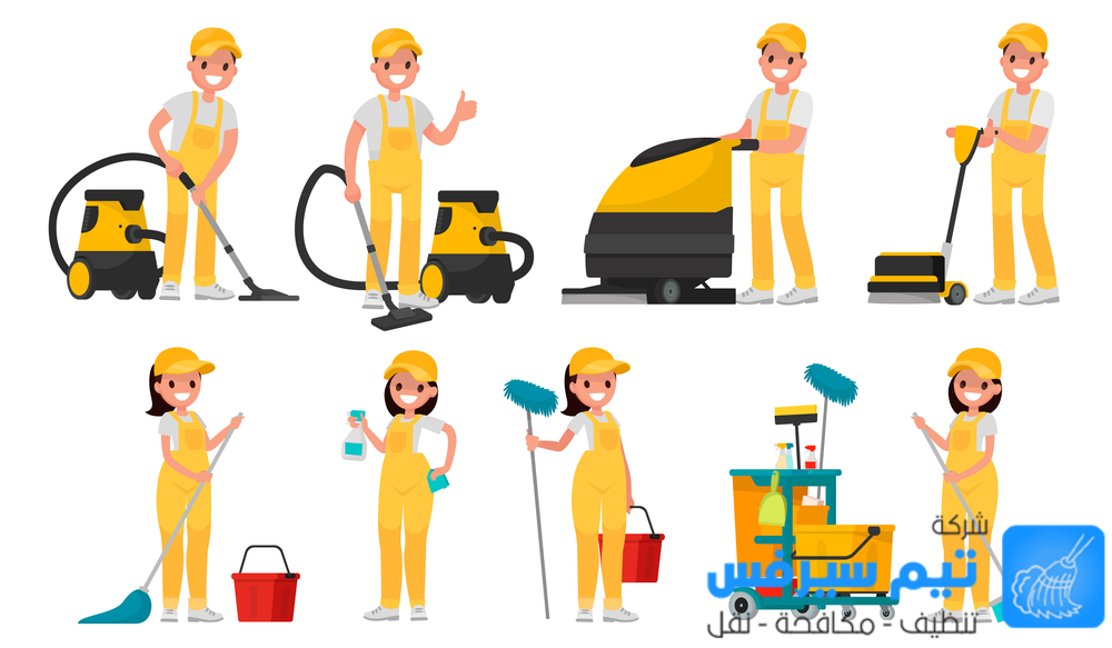 شركة تنظيف في عمان