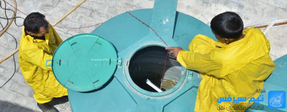 شركة تنظيف خزانات في عمان