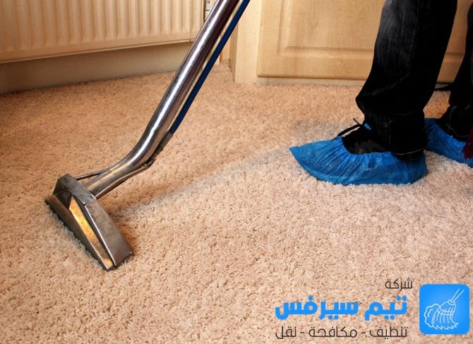 شركة تنظيف سجاد في عمان