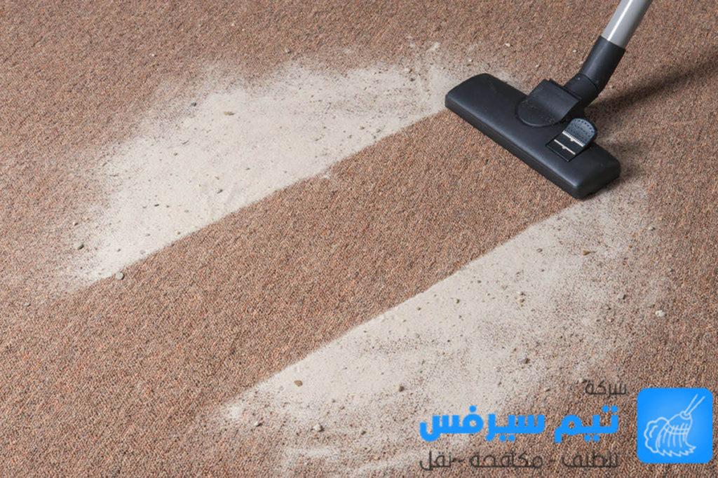 شركة تنظيف موكيت في عمان