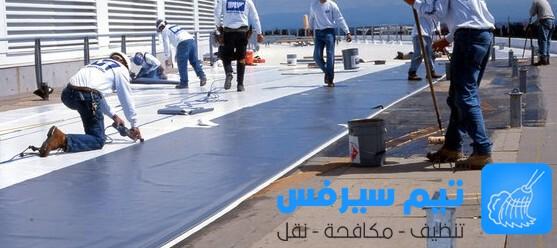 شركة عزل اسطح في عمان