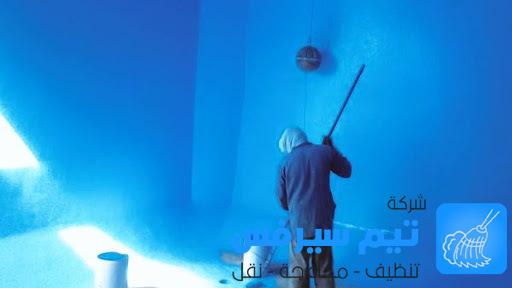شركة عزل خزانات في عمان